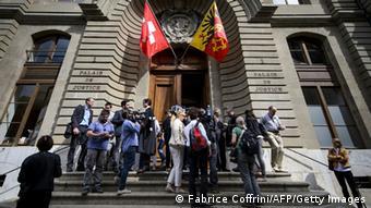 Швейцарський суд погодився на екстрадицію Васильєва і відмовився випускати його під заставу у мільйон франків і земельну ділянку у Швейцарії