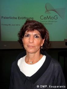 Το μέλος της διοίκησης του ιδρύματος 'Σταύρος Νιάρχος', Χριστίνα Λαμπροπούλου