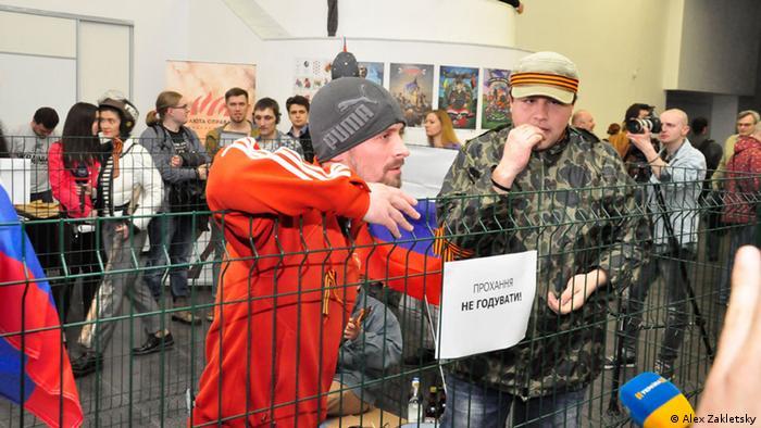 Інсталяція під час презентації Українського культурного фронту