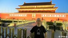 Photos vom chinesischen Dissidenten Hu Jia. Er ist am 8.Juni 2014, kurz nach dem Jahrestag des Tiananmen-Massakers, auf dem Tiananmen-Platz (Peking/China) gewesen. Zuvor war er nach eigenen Angaben 104 Tage lang unter Hausarrest. Alle Bildrechte bleiben bei Hu Jia bzw seinen Eltern, die diese Photos gemacht haben. Hu Jia stellt uns exklusiv die zwei Photos zur Verfügung.