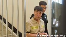 Lee Joon-seok, captain of sunken ferry Sewol, arrives at a court in Gwangju June 10, 2014. Fifteen crew of a South Korean ferry that sank in April killing more than 300 people, mostly children, went on trial on Tuesday on charges ranging from negligence to homicide, with the shout going up of murderer as the captain entered the packed court. REUTERS/Korea Pool/Yonhap (SOUTH KOREA - Tags: DISASTER TRANSPORT CRIME LAW MARITIME TPX IMAGES OF THE DAY) ATTENTION EDITORS - NO SALES. NO ARCHIVES. FOR EDITORIAL USE ONLY. NOT FOR SALE FOR MARKETING OR ADVERTISING CAMPAIGNS. THIS IMAGE HAS BEEN SUPPLIED BY A THIRD PARTY. IT IS DISTRIBUTED, EXACTLY AS RECEIVED BY REUTERS, AS A SERVICE TO CLIENTS. SOUTH KOREA OUT. NO COMMERCIAL OR EDITORIAL SALES IN SOUTH KOREA