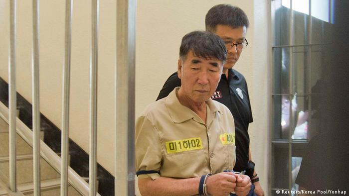 Kapitän Lee Jun Seok während des Verfahrens (rtr)