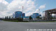 Khmelnitskiy Nuclear Power Plant, unit one and two Deutsch: Kernkraftwerks Chmelnyzkyj, Block eins und zwei Date 14 May 2010 Source Panoramio Author alexndm