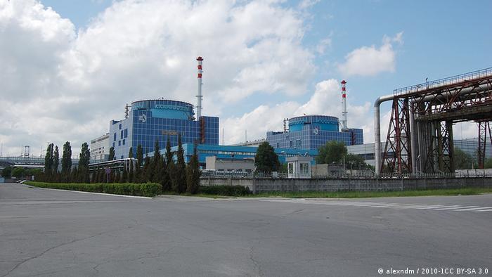 Khmelnitskiy Atomkraftwerk Ukraine