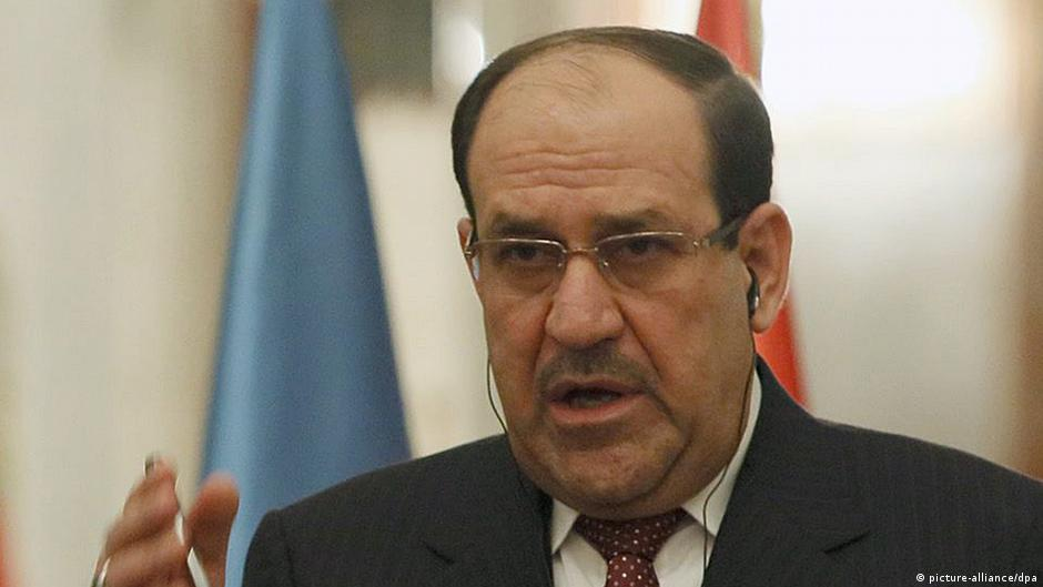 Iraq needs reconciliation, not weapons, to defeat ISIS | DW | 11.06.2014