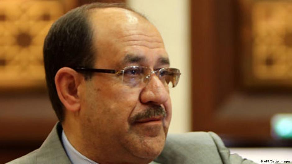 O Estado Islâmico do Iraque e do Levante e seus financiadores | DW | 19.06.2014