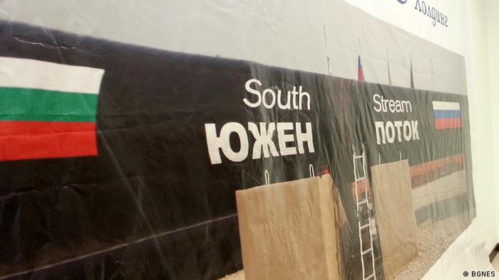 Bulgarien Plakat in Sofia für South Stream