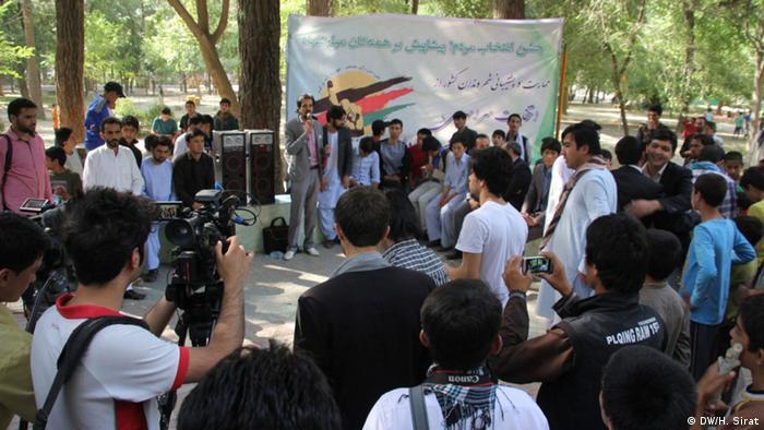 Праздник в Кабуле накануне выборов