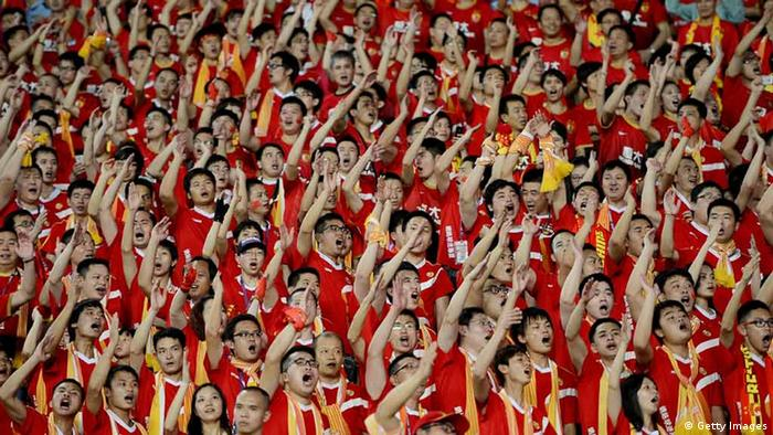 China Fußballfans (Getty Images)