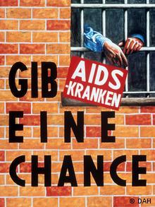 Дайте шанс хворим на СНІД - плакат DAH