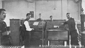 Το ελληνικό τμήμα της εφημερίδας Görlitzer Nachrichten
