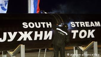 South Stream logo