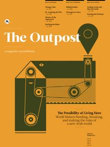 Cover - The Outpost