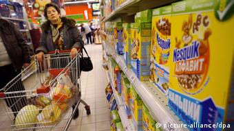 Russland Supermarkt
