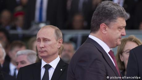 Порошенко поспілкувався з Путіним з нагоди річниці
