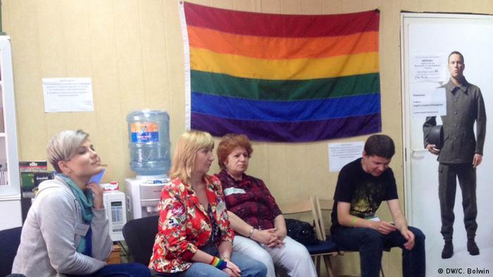Организации в поддержку сексуальных меньшинств в сша