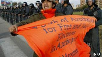 Proteste Gegen Wahlergebnis In Aserbaidschan Fokus Osteuropa Dw 10 11 2005