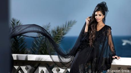 Arabische traditionelle Bekleidung Abaya