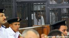 Verhandlung Todesstrafe Gericht Ägypten 18.06.2014