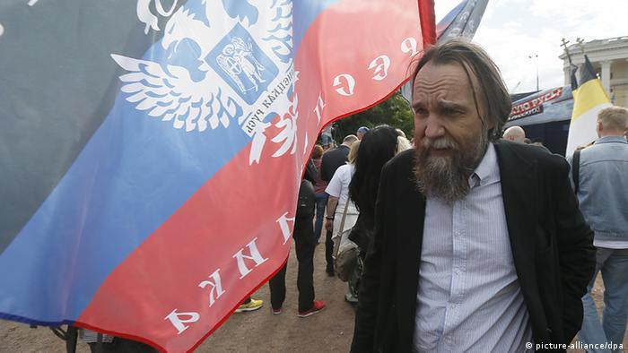 Очолюваний Оксенрайтером Центр євразійських досліджень просуває тези російського ультранаціоналіста Олександра Дугіна