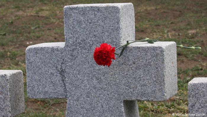 Немецкое военное кладбище в России