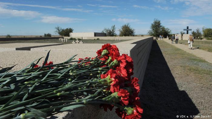 Немецкое кладбище под Волгоградом