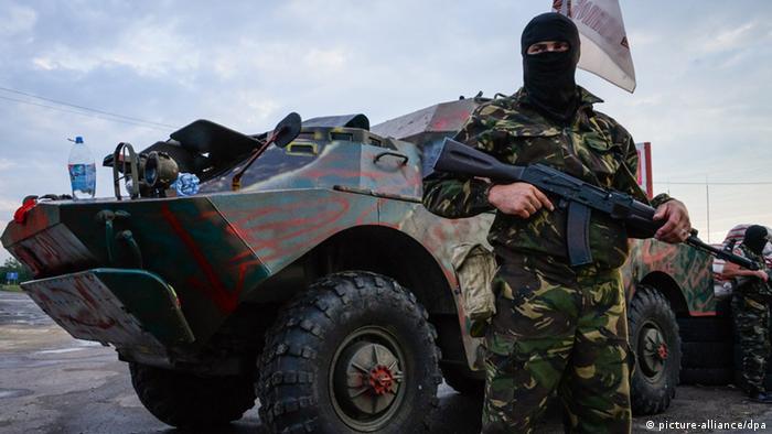 Блок-пост сепаратистов на подъезде к Донецку