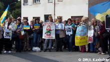 Demonstration der ukrainischen Gemeinde in Rom 19.06.2014