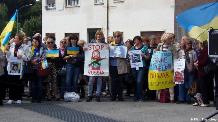 Українці майже щотижня демонструють у Римі