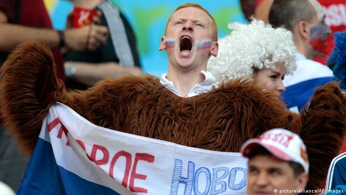 Російські футбольні фанати