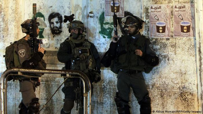 Israeli border guards