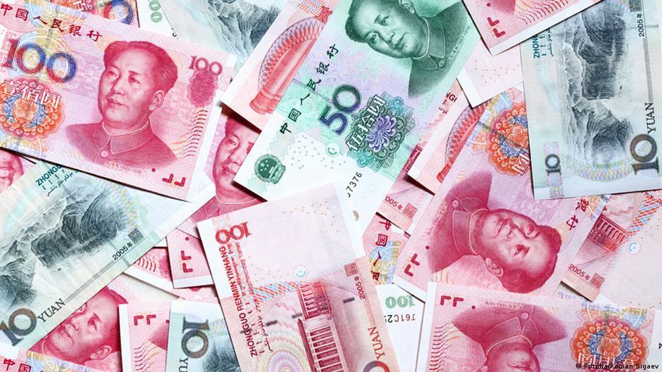 中国通胀降至五年最低   DW   15.10.2014