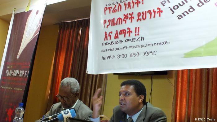 Ethiopian Journalists Forum