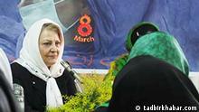 ACHTUNG: Schlechte Qualität Title: Anwältin Bildbeschreibung: Giti Pourfazel ist eine Anwältin im Iran. Stichwörter: Giti Pourfazel, Rechtsanwalt Quelle: tadbirkhabar.com Lizenz: Frei
