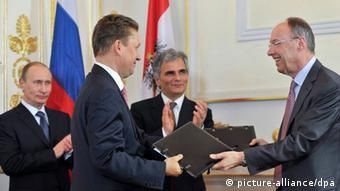Представители ОМФ и Газпром