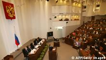 Föderationsrat Russland