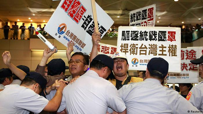 Proteste gegen den Besuch von Zhang Zhijun in Taiwan 25.06.2014