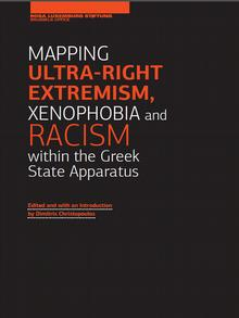 Ο τίλτος της έρευνας στα αγγλικά: «Μapping ultra-right extremism, xenophobia and racism within the greek state apparatus»