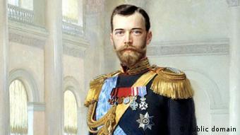 Nicholas II Kaiser Zar Russland