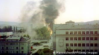 Sarajevo destruction