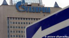 2407980 04/04/2014 The main office building of JSC Gazprom in Moscow. Maksim Blinov/RIA Novosti