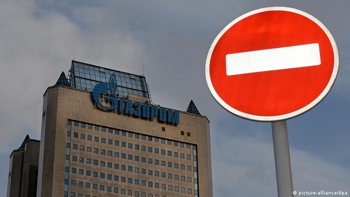 Здание концерна Газпром