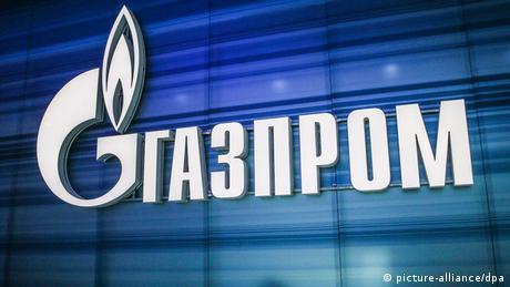Росія програла у СОТ спробу оскаржити газові правила ЄС