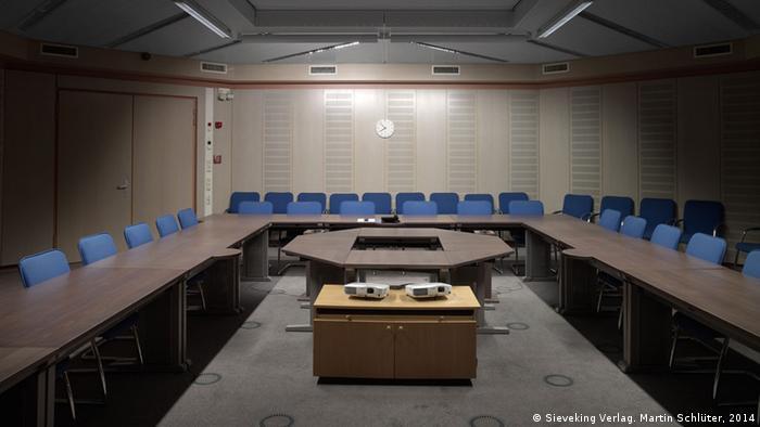 Зал заседаний