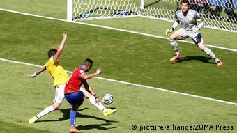 WM 2014 Achtelfinale Brasilien Chile