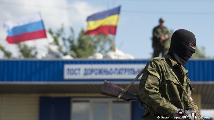 Prorussischer Separatist bei Lysychansk 24.06.2014