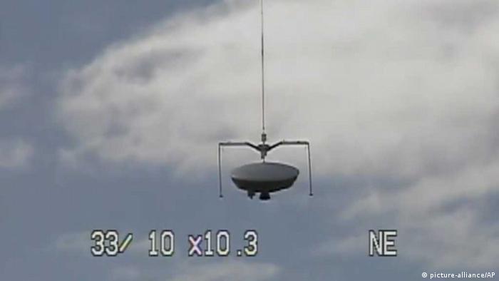Испытание летающей тарелки НАСА