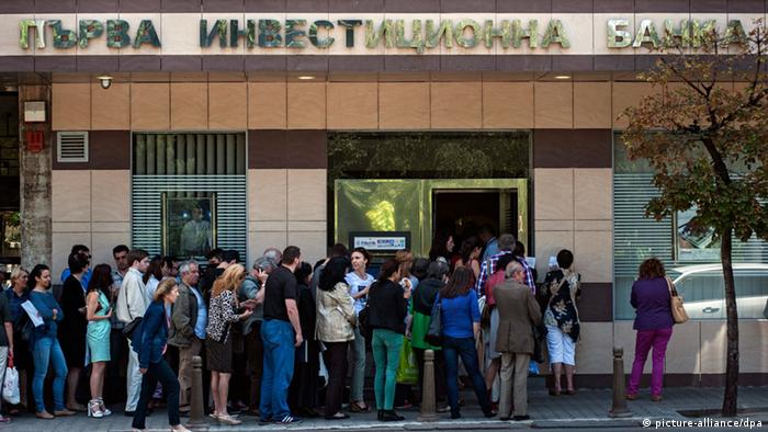 Bulgaria, Sofia, First Investment Bank