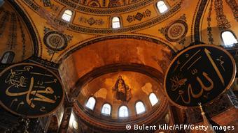 Интерьер собора Святой Софии