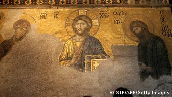 Βυζαντινό ψηφιδωτό της Αγίας Σοφίας